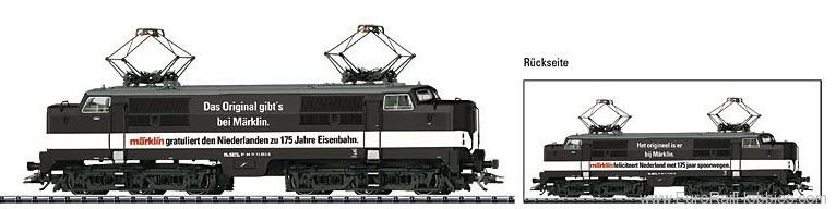 Trix 22128 EETC Class 1200 Electric Locomotive